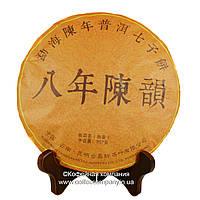 Чай Пуэр Шу Монастырский 2009 года прессованный 357г