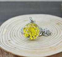 3D кулон с цветком внутри  Желтое соцветие