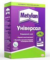 Клей для шпалер Metylan Універсал Бордюрний, 100 грам