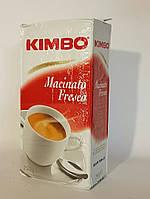 Кава Kimbo Macinato Fresco