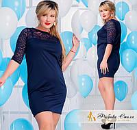 Платье трикотажное с гипюром большого размера