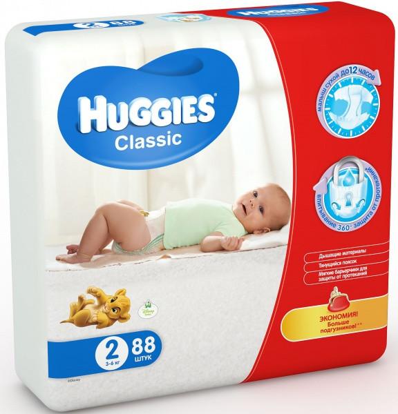 Подгузники Huggies Classic (Хаггис Классик) 2 (3-6 кг) MEGA PACK 88 шт.