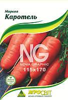 Морковь Каратель 10г