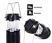 Туристический фонарь-лампа на солнечной батарее G-85 Rechargeable Camping Lantern (кемпинговый фонарь G85)