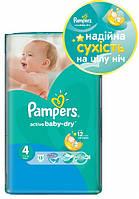 Подгузники Pampers Active Baby-Dry Maxi 4 (7-14 кг) MICRO PACK 13 шт.
