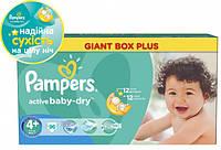 Подгузники Pampers Active Baby-Dry Maxi Plus 4+ (9-16 кг) Giant Box Plus, 96 шт.