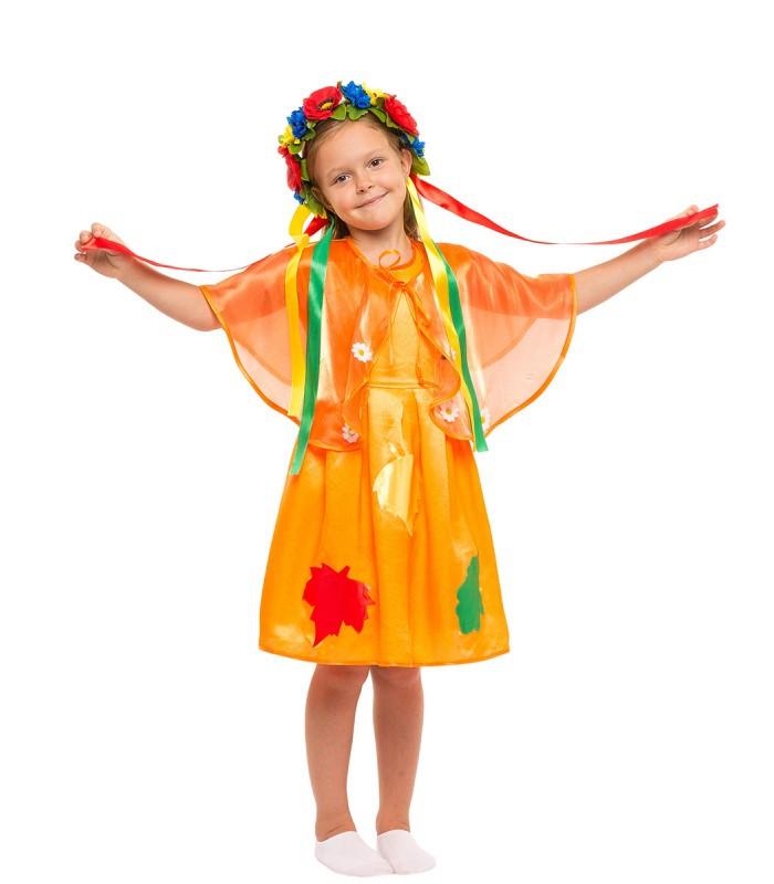 Карнавальный костюм Осени осенний на праздник Осени (4-9 лет)