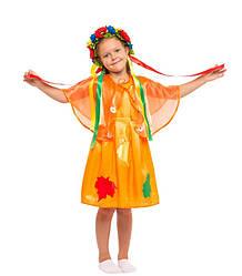 Карнавальний костюм Осені осінній на свято Осені (4-9 років)