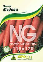 Морковь Медовая 10г