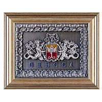 Герб Одессы с тритонами
