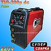 Аргоновая сварка Спика TIG-200p DC Pulse