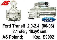 Редукторный стартер Ford Transit 2.0 - 2.4 TDI - TDCI (Форд Транзит 00-06). Усиленный. S9002