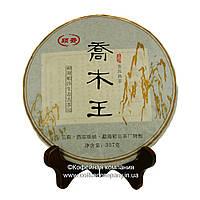 Чай Пуэр Шу Элитная серия 2003 года прессованный 357г
