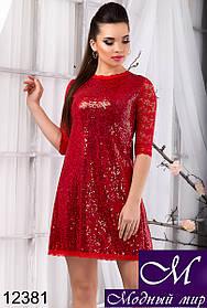Свободное женское красное платье в паетке  (р. 42,44) арт. 12381