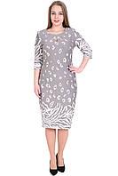 Платье большого размера серое трикотаж отто 52,54,56