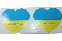 Наклейка 2шт (Heart UKRAINE)
