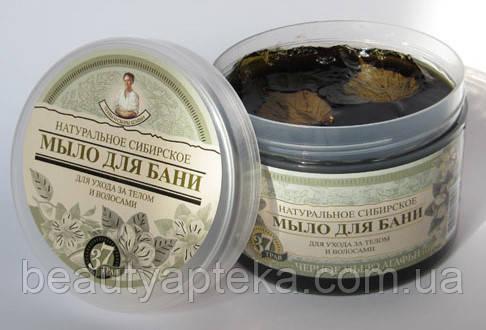Рецепты бабушки Агафьи Мыло для бани черное,500 мл