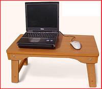Раскладной столик для ноутбука и завтрака в кровать, ДСП, цвет Ольха