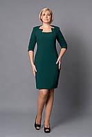 Красивое котейльное платье приталенное с оригинальным ассиметричным вырезом