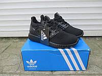 Мужские Кроссовки Adidas Ultra Boost черные ткань