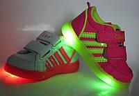 Детские кроссовки с фонариками для девочки Размеры ( 20-25 )белые синие розовые