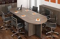 Стол в конференц-зал