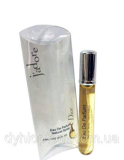 Женский аромат в ручке 20ml Dior J'Adore Woman оптом