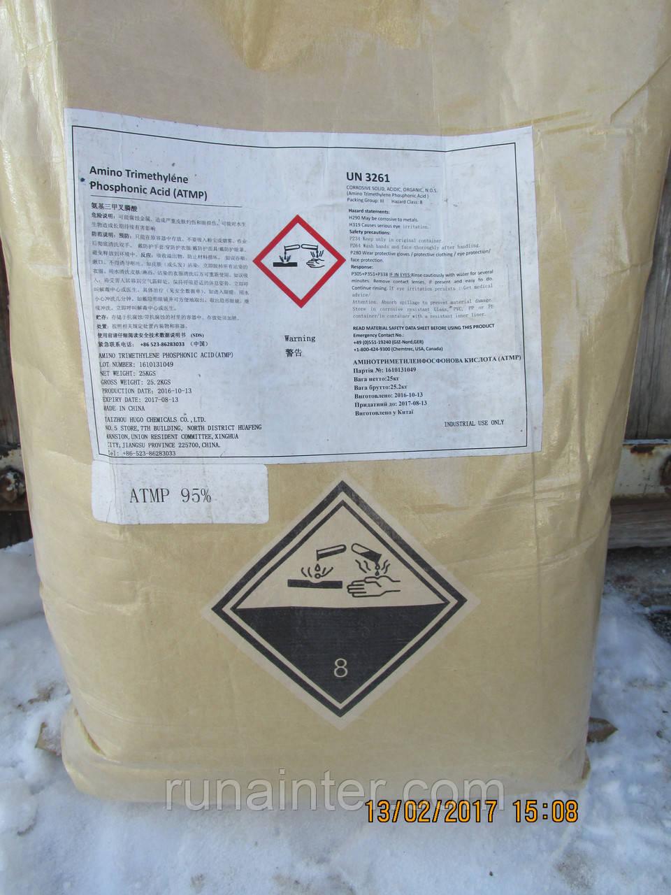Аминотриметиленфосфоновая кислота, нитрилотриметилфосфоновая, АТМР кислота сухая 95%