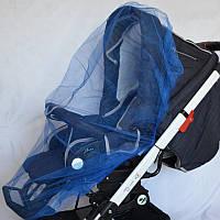 Москитная сетка на коляску универсальная (синяя)