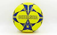 Мяч футбольный №5 Гриппи 5сл. CHELSEA FB-0047-167 (№5, 5 сл., сшит вручную)