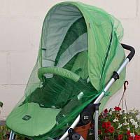 Москитная сетка на коляску универсальная (зелёная)