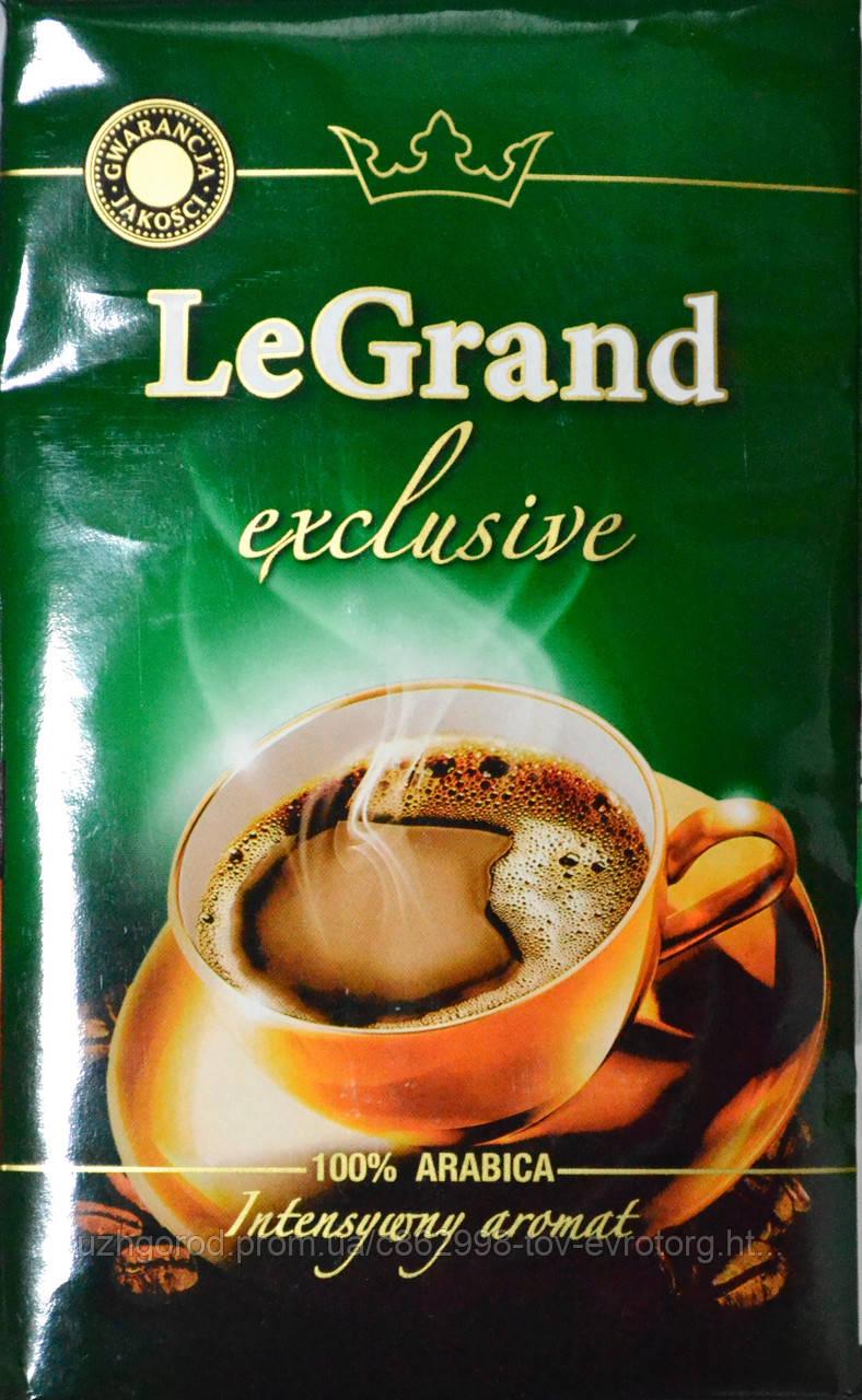Кофе молотый Le Grand exclusive 250г