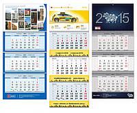 Настенные квартальные календари «трио стандарт»