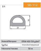 Универсальный уплотнитель Stomil Sanok с самоклеющейся лентой (D-профиль , 21х15 мм) 50 м