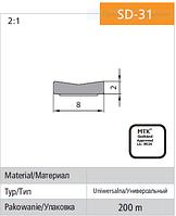 Универсальный уплотнитель Stomil Sanok с самоклеющейся лентой (Е-профиль , 8х2 мм черный) 200 м
