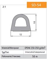 Универсальный уплотнитель Stomil Sanok с самоклеющейся лентой (D-профиль , 12х10 мм коричневый) 50 м