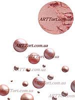 Кандурин Розовый Жемчуг 5 гр