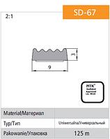 Универсальный уплотнитель Stomil Sanok с самоклеющейся лентой (Е-профиль , 9х3 мм ) 150 м