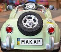Номер на детскую коляску с выдавленными буквыми
