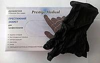 """Перчатки нитриловые черные  """"Престиж Медикал"""""""
