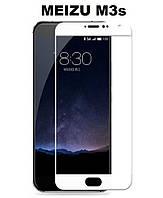 Закаленное стекло рамка для Meizu M3s, полноразмерное, цвет белый, фото 1