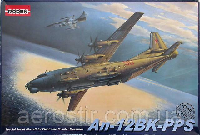 An-12 BK-PPS 1/72 RODEN 046