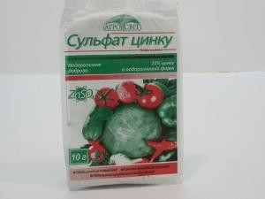 Сульфат цинка - удобрение, 1 пакетик - 10 г