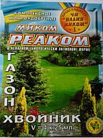 Миком, 4х25 мл (Газон/Хвоя)
