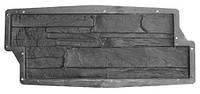 Большие формы, Фасадный камень Макси