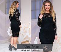 Нарядное гипюровое платье 48,50,52,54