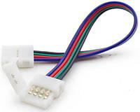Соединитель лента=лента 10mm для 5050 led RGB