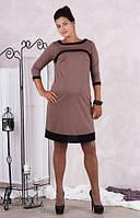 Платье для беременной Mirabelle-M