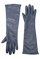 Длинные синие перчатки из натуральной кожи