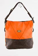 Женская сумка-хобо оранжевая